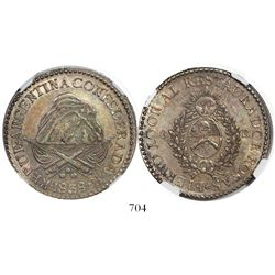 La Rioja, Argentina, 8 reales, 1838R, coin rotation, encapsulated NGC AU 55.