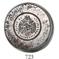 Steel hub-trial for Bolivia 10 centavos, 1871-1884.
