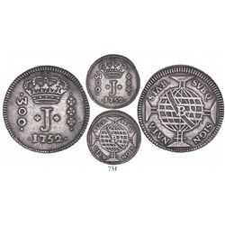 Brazil (Bahia mint), 300 reis, Jose I, 1752-B, rare.
