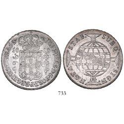 Brazil (Bahia mint), 960 reis, Joao Prince Regent, 1810-B, REGENES variety (rare), struck over a Spa