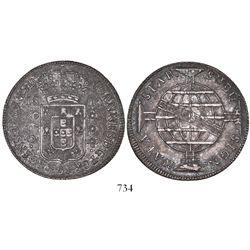 Brazil (Bahia mint), 960 reis, Joao Prince Regent, 1810-B, struck over a Potosi, Bolivia, bust 8 rea