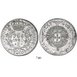 Brazil (Rio mint), 960 reis, Joao VI, 1820-R, struck over a Spanish colonial bust 8 reales of 1818.
