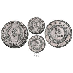 Bogota, Colombia, 1/2 real, 1847RS, die-doubling on obverse (date and pomegranate).