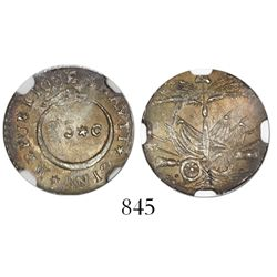 Haiti, 25 centimes, AN 12 (1815), encapsulated NGC MS 63, tied for finest known in NGC census.