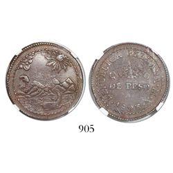 Lima, Peru, copper 1/4 peso, 1823V, encapsulated NGC AU 50 BN.