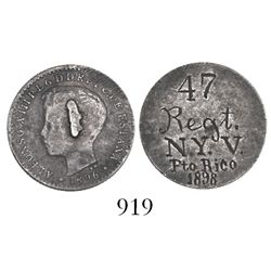 Spanish American War uniform button (1898) made from a Puerto Rico (under Spain) 10 centavos, Alfons