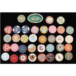 Vintage Obsolete Nevada Casino Poker Chips