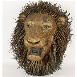 Large Metal Lions Head
