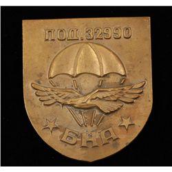 Cased German Bulgarian WWII Axis Parachutist Award