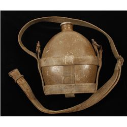 Japanese WWII Army Military Combat Canteen