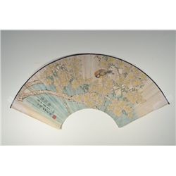 Chinese Watercolour Perched Bird Fan Painting