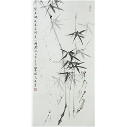 Chinese Bamboo Painting Signed Lin Wen Fei