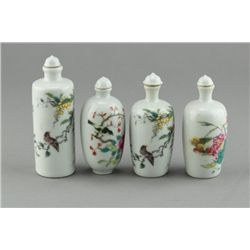 Set of Four Chinese Porcelain Snuff Bottles