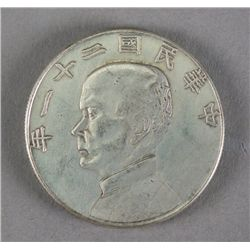 Chinese Republic One Yuan Silver Coin