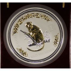 Australian Lunar Series, 1 kilo. Year of the Monkey