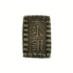 Rare 1853-1865 Samurai Kaei Era Isshu Gin 96.8% Silver Bar