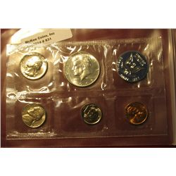 831.1965 US Special Mint Set (SMS), still in Mint cello, no outer envelope