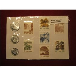 890. Souvenir sheet of 3 coins and 7 stamps from China. Coins look BU , stamps are unused