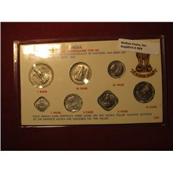 899.    India Modern Uncirculated Type Set, 7 coin set, coins are dated 1962-1966