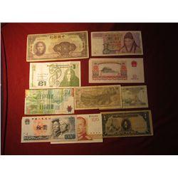 926. 10 (ten) mixed World Banknotes, WWII era to present.