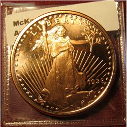 1255. 1 ounce copper round – 1933 Saint Gaudens design