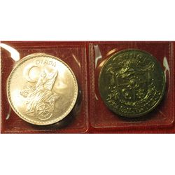 "1258. 2 Mardis Gras tokens – ""Diana"" 1977 and ""Juno"" 1971 (green)"