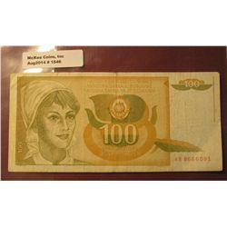 1546. Pick Catalog No. 105. 1.1.1990 Yugoslavia 100 Dinara.Girl at Left. Luminous plant design on ba