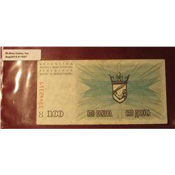 1547. July 1, 1992 Narodna Banka Bosne I Hercegovine. 100 Dinara.