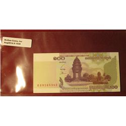 1548. 2001 Cambodia 100 Riels Bank note. CU.
