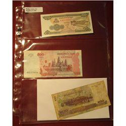 1550. Cambodia Banknote P42b 200-Riels 1998; CAMBODIA 500 RIELS, 2004, P-54b; & 2001 Cambodia 100 Ri