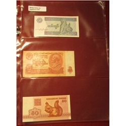 1551. Central Bank of Myanmar One Kyat Bank note CU; 1961 Russia 10 Rouble (depicts Lenin) Bank note