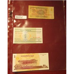 1552. 1961 Russian Rouble Bank Note; 2000 Russian Rouble Bank Note; & 2002 Cambodia 50 Riels Bank no