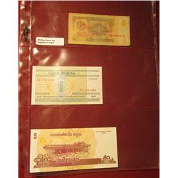 1552. 1961 Russian Rouble Bank Note; 2000 Russian Rouble Bank Note; & 2002 Cambodia 50 Riels Bank no