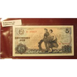 1560. 1978 North Korea 5 Won  Front: Worker couple symbolizing industry and agriculture; City view w