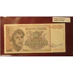 1562. 1993 Yugoslavia, Series: . P-125 500,000,000 Dinara Bank Note. F-12.