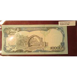 1566. 10000 Afghani note used in Taliban ruled Afghanistan. CU.