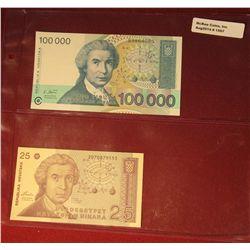 1567. 25 Dinara & 100,000 Republic of Croatia or Republika Hrvatska 1991-1993 issue banknotes. CU.