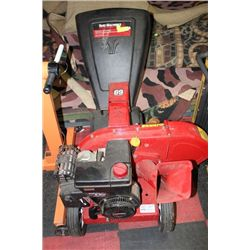YARD MACHINES GAS CHIPPER WITH 5.5HP ENGINE