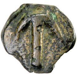 PICENUM: Anonymous, 275-225 BC, AE aes grave uncia (32.34g), Hatria