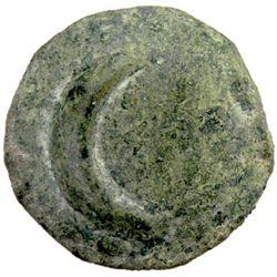 LUCERIA: Anonymous, 269-225 BC, AE aes grave semuncia (23.62g), Apulia