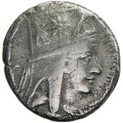ARMENIA: Tigranes II, BC 83-69, AR tetradrachm (14.98g)