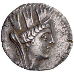 PHOENICIA: Anonymous, ca. 138-143 BC, AR tetradrachm (15.15g), Arados, CY 198 (62/0 BC)