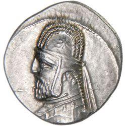 PARTHIAN KINGDOM: Orodes I, c. 80-77 BC, AR drachm (4.14g)
