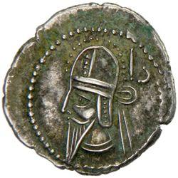 PARTHIAN KINGDOM: Vologases VI, AD 208-228, AR drachm (3.81g)