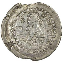 SASANIAN KINGDOM: Ardashir I, 224-241, AR drachm (2.99g)
