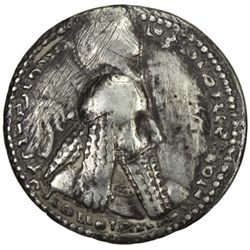 SASANIAN KINGDOM: Ardashir I, 224-241, AR drachm (4.04g)