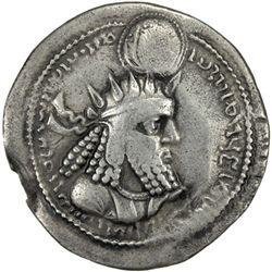 SASANIAN KINGDOM: Varahran I, 273-276, AR drachm (4.00g)