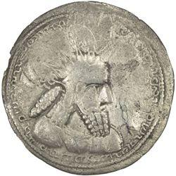 SASANIAN KINGDOM: Varahran I, 273-276, AR drachm (4.01g)