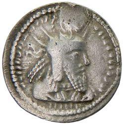 SASANIAN KINGDOM: Varahran II, 273-276, AR obol (0.64g)