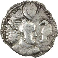 SASANIAN KINGDOM: Varahran II, 276-293, AR drachm (3.24g)